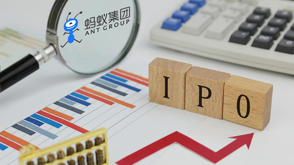 الشركات التقنية الصينية ant group ipo